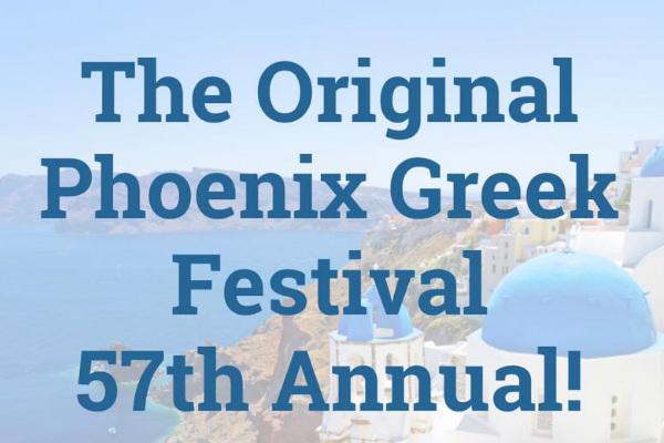 Festivals – 57th Annual Phoenix Greek Festival